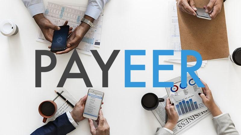 Payeer — регистрация, вход, пополнение, отзывы