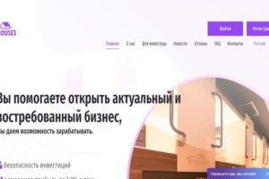 Wchouses.org обзор и отзывы