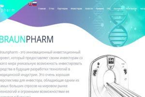 Braun Pharm: обзор и отзывы о braunpharm.org
