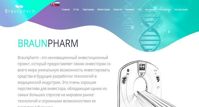 Braun Pharm: обзор и отзывы о braunpharm.org (Прекратил работу)