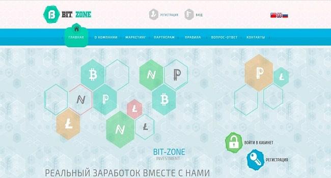Bit-Zone: обзор и отзывы о bit-zone.biz (Прекратил работу)