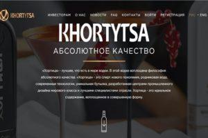 Khortytsa: обзор алкогольного среднедоходного проекта, отзывы о newdistribution.net, страховка 200$