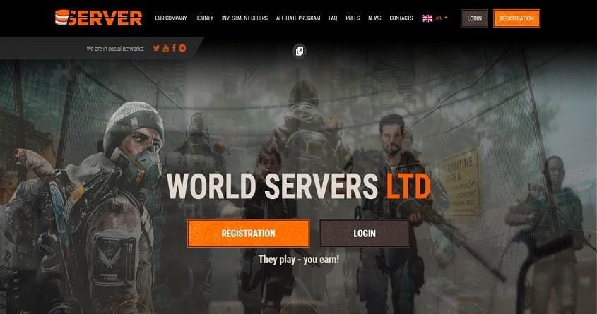 World Servers: обзор игрового среднедоходного проекта, отзывы о world-servers.io, страховка 250$ (Прекратил работу)