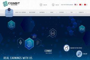 Coinbit: обзор среднедоходного проекта c лимитами, отзывы о coinbit-fund.com, страховка 200$