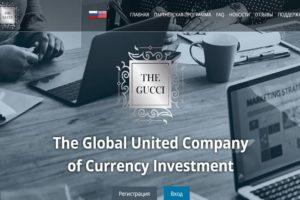 The-Gucci: обзор валютного проекта, отзывы о the-gucci.com, страховка 200$
