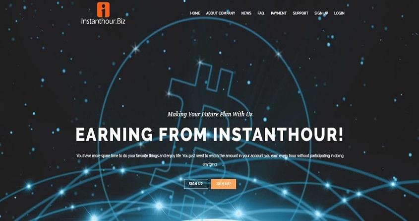 Instanthour: обзор почасового проекта, отзывы о instanthour.biz (Прекратил работу)