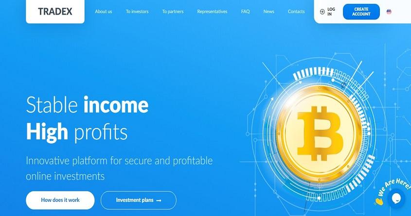 TRADEX: обзор проекта с лимитами, отзывы о tradex.ventures, страховка 150$ на все время (Прекратил работу)