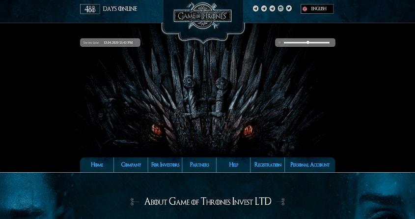 Game of Thrones: обзор элитного проекта от ТОП админа. Плачу повышенный рефбек 4%. Для тех, кто сделает депозит с ЭПС ePayCore плачу рефбек 8% (Не платит)
