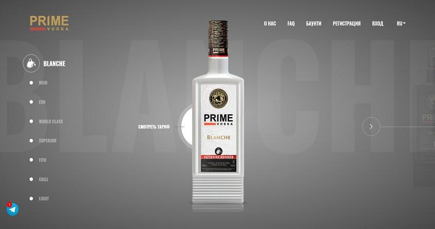 PRIME обзор алкогольного проекта, отзывы о primedrink.net.  Авторефбек 2%, страховка 150$ Прекратил работу