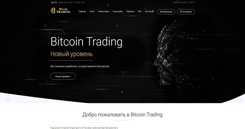 bitcoin trading review)