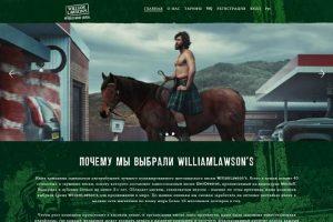 WILLIAM LAWSON`S обзор хайп проекта отзывы о lawsonsdrink.net. Плачу повышенный рефбек 3%, страховка 200$