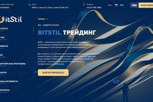 Bitstil: обзор криптовалютного проекта, отзывы о Bitstil.com. Плачу повышенный рефбек 15%, страховка 500$