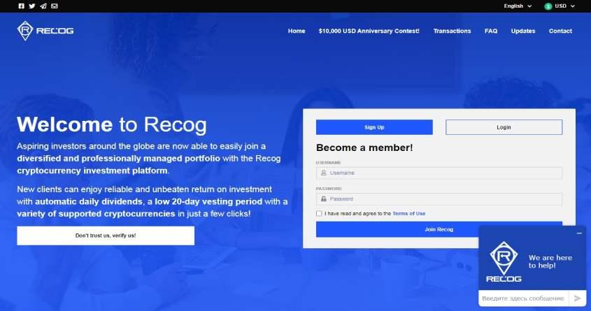RecogGlobal: обзор интересного криптовалютного проекта, отзывы о recog.global. Плачу рефбек 4%, страховка 400$ (Прекратил работу)
