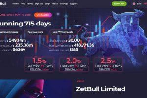 Zetbull: обзор качественного инвестиционного проекта, отзывы об zetbull.com. Плачу рефбек 5%, страховка 500$