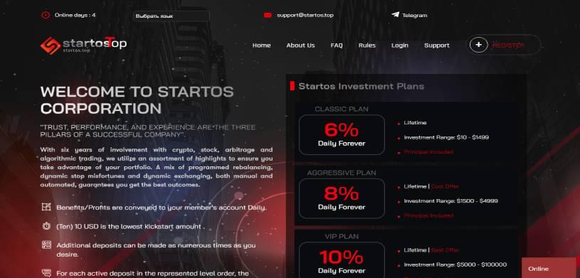 Startos: обзор высокодоходного проекта, отзывы об startos.top. Плачу рефбек 15%, страховка 600$ (Прекратил работу)